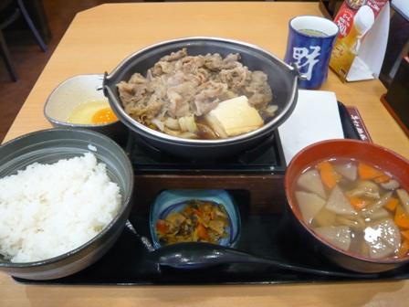 吉野家:牛鋤鍋膳・けんちん汁
