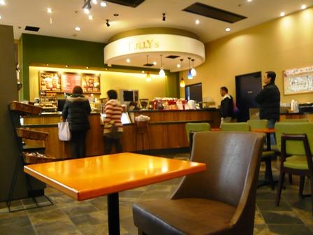 タリーズコーヒー:店内2
