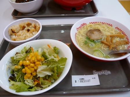 Sugakiya:まるごとミニセット