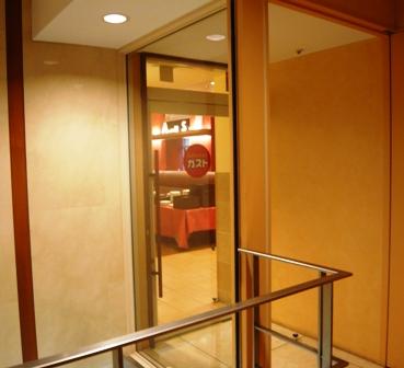 ホテルユニゾ:ガストへの通路
