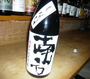 カッシーズバーゆくい:日本酒;南方2