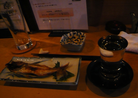 カッシーズバーゆくい:日本酒;南方3
