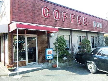 COFFEE BON:外観