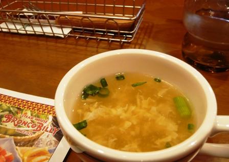 ブロンコビリー:スープ