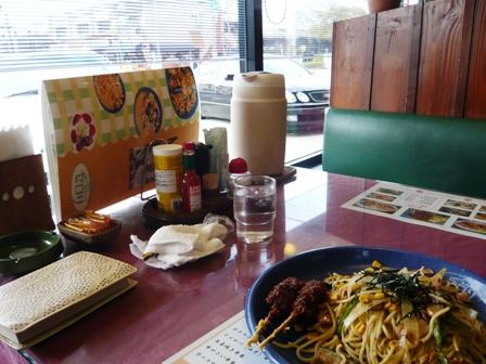 セロリ:ナスベーコン、味噌串かつ2