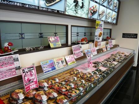 寿司街道:店内1