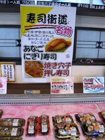 寿司街道:店内3