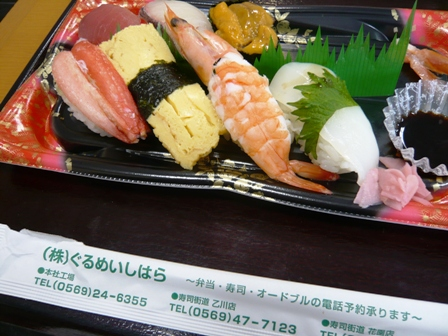 寿司街道:特上寿司