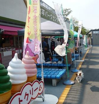日本平:パークセンター2