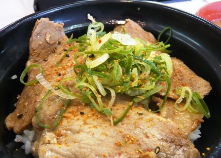 吉野家:豚ロース丼