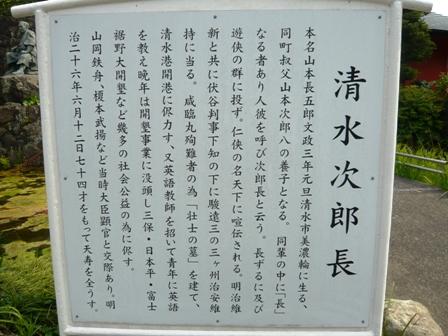梅陰禅寺:内観3