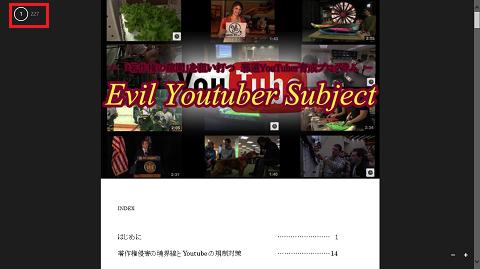 邪道Youtuber育成プログラム2