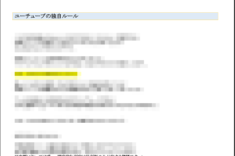 邪道Youtuber育成プログラム3