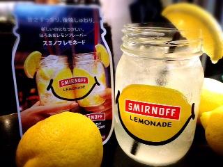 スミノフレモン