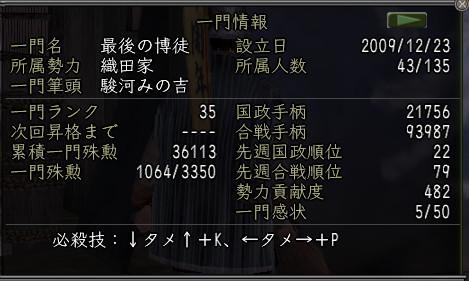 Nol15012501.jpg