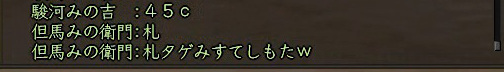 Nol15052603.jpg