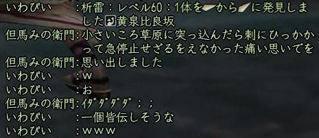 Nol15052802.jpg