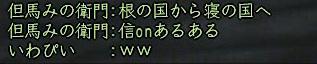 Nol15052806.jpg