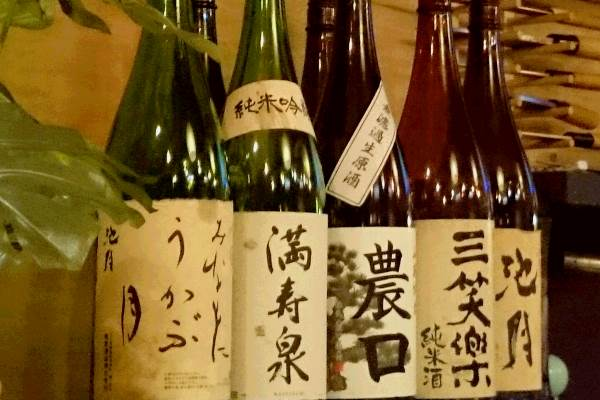 20150704_sake.jpg