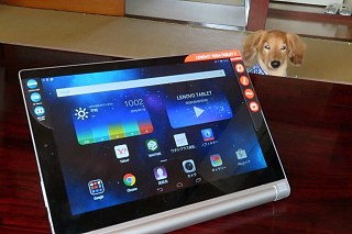 20150716_tablet.jpg