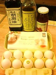 20150430セイアグリー健康卵