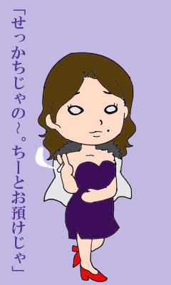 omachi.jpg