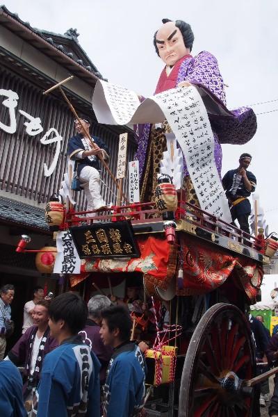 三国祭り 街角 お祭り風景