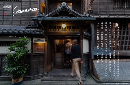 KUROSAWA鉄板焼