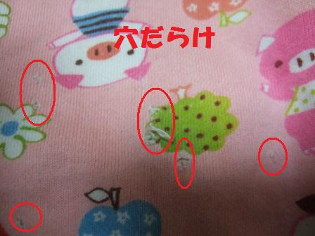 blog8764.jpg