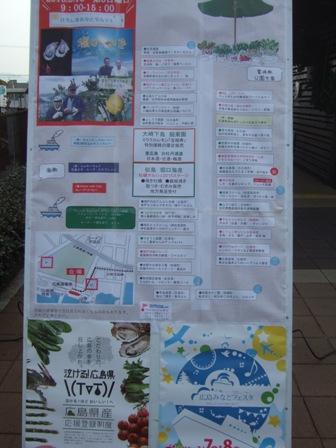 blog8787.jpg