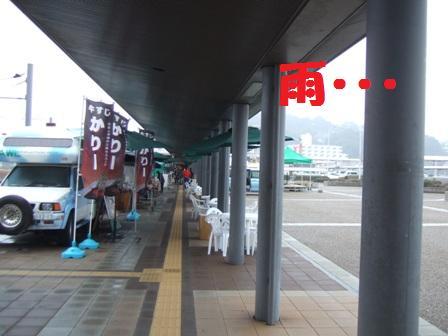 blog8877.jpg