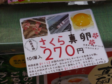 blog8922.jpg