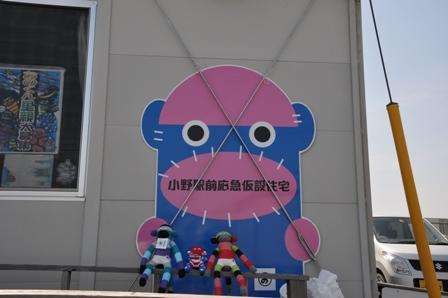 blog9242.jpg
