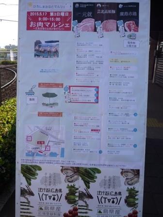blog9350.jpg