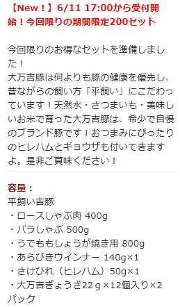 150612miyako2.png