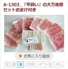 150612miyako1 - コピー