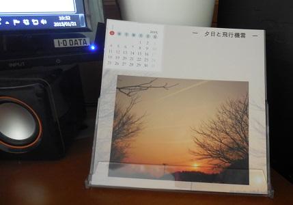 DSCN9776-300.jpg