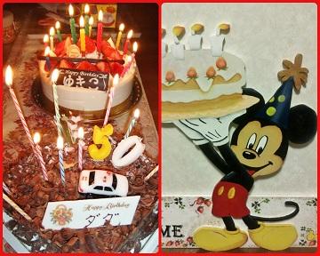 H27011105バースデーケーキ