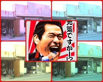 H27021001館山元気食堂