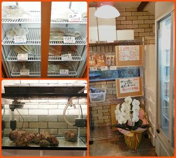 H27041107魚屋食堂勝浦