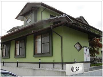H27052801緑川