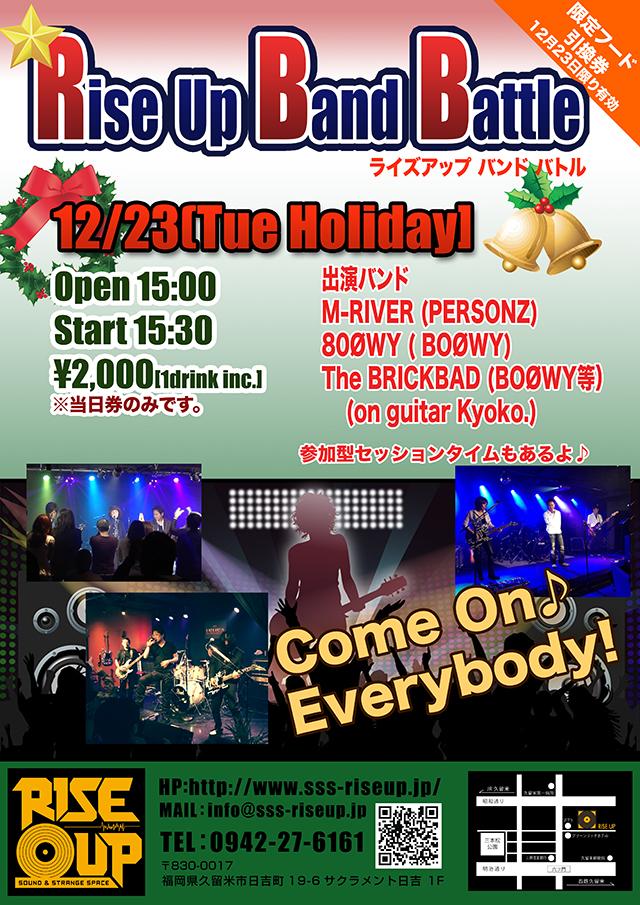 Flyer201412_2.jpg