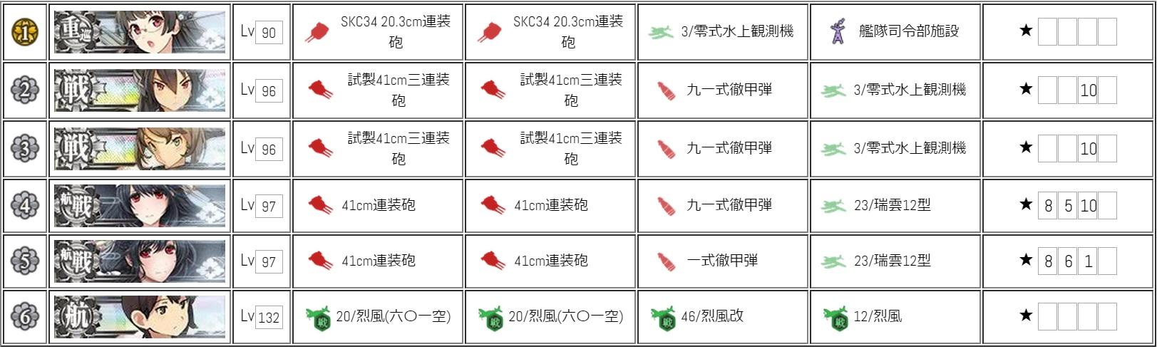 15sp-E-6-1.jpg