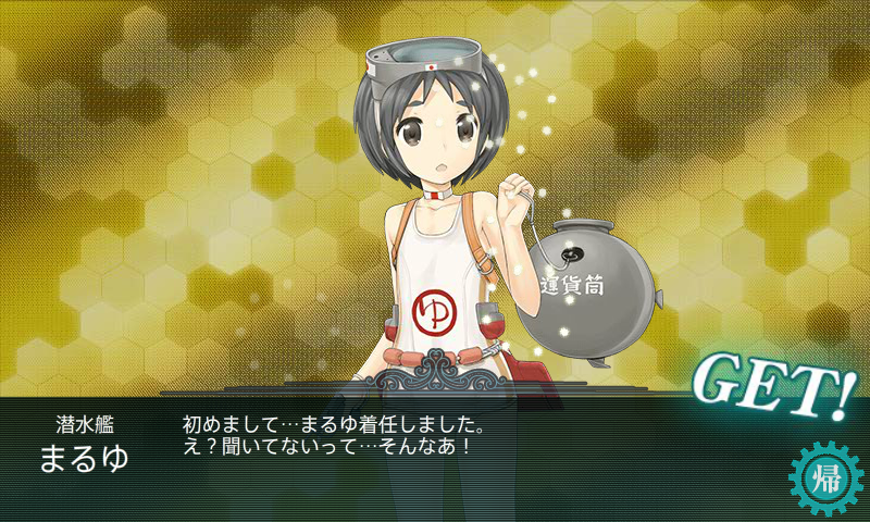 KanColle-141231-21570756.png