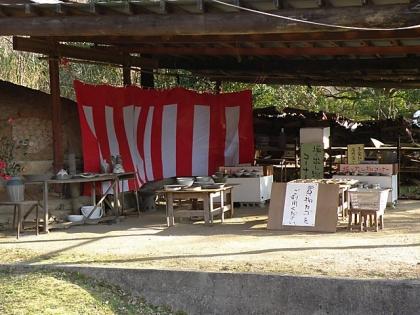 2015「春のやきもの祭」8