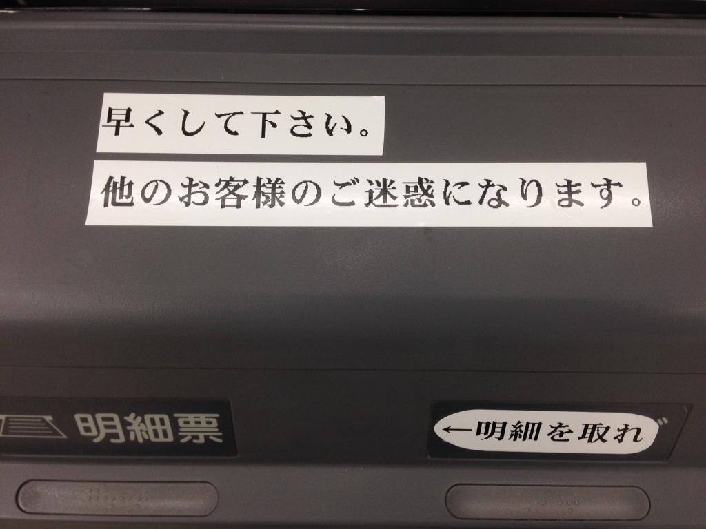 42o1_1280.jpg
