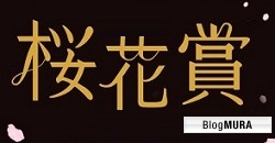 桜花賞バナー01