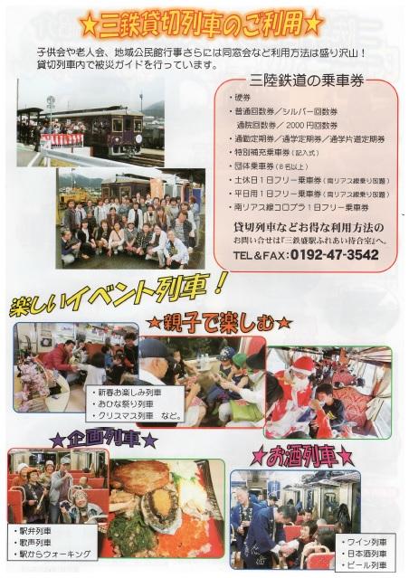 2015_0225p_3.jpg