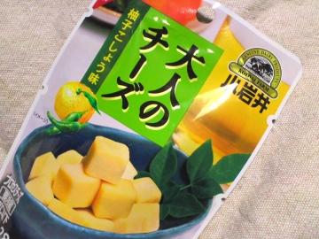 こっちは柚子こしょう