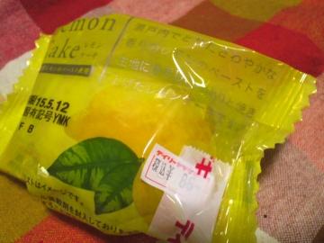 ヤマザキのレモンケーキ